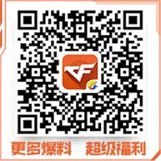 """瓜分1亿钻石!CF手游""""66大顺节""""主题活动今日上线"""