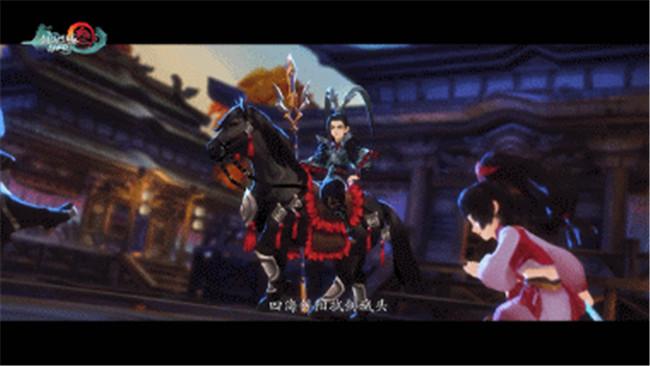 《剑网3:指尖江湖》打造可以玩的动画片,开启沉浸式游戏体验