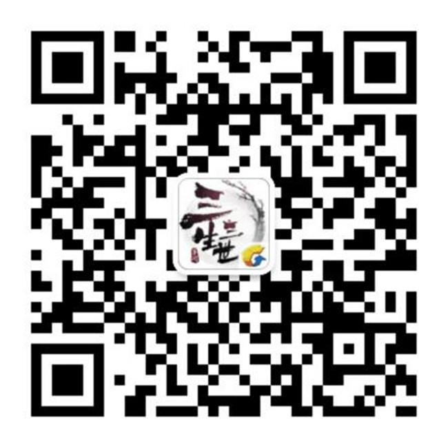 """第六职业""""冰河""""首曝光!《三生三世十里桃花》手游公测定档6.27"""