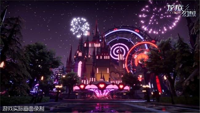 《龍族幻想》手游今日正式不刪檔 共赴平行世界的無限奇遇