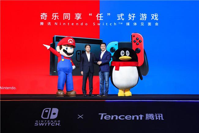 腾讯Nintendo Switch(TM)媒体见面会 首次分享国行引进新进展