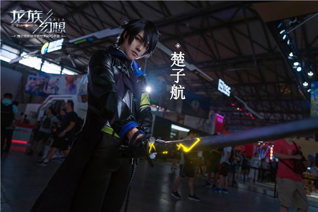 《龙族幻想》COSER来了!与腾讯文创一起首次亮相CJ2019-N4场馆