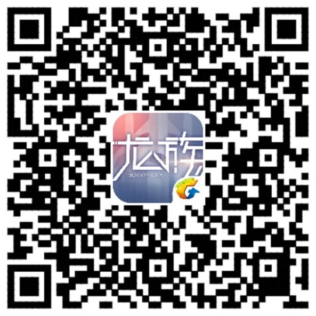 《龙族幻想》平行世界音乐节已圆满落幕 期待更多奇遇精彩
