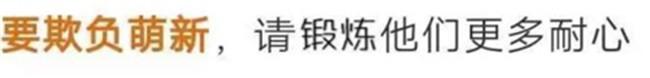 《火箭联盟》10.15定档不限号,官方竟公然挑衅欺负萌新?