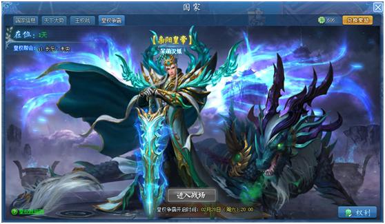 http://youxi.baidu.com/r/image/2015-02-28/1786f5b0e72f7911cd1021a9552a2f31.png