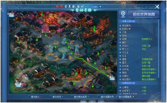 http://youxi.baidu.com/r/image/2015-02-28/a43f4e568f8f5aba67aa2f5f447343e7.png