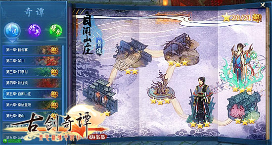 http://youxi.baidu.com/r/image/2015-02-25/b2e76105ecd930d5ee042c510149150e.jpg