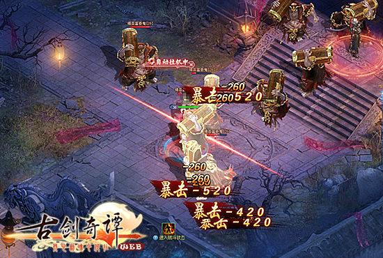 http://youxi.baidu.com/r/image/2015-02-25/0cc435a2ace1094ed2bf026e8d0f3421.jpg