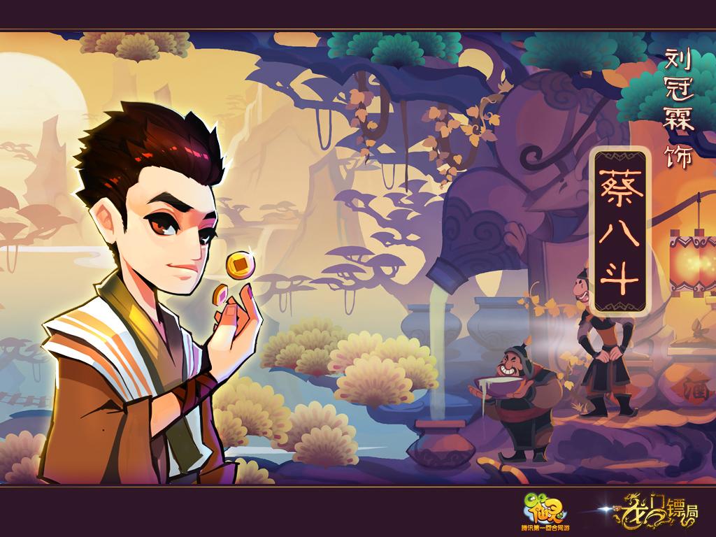 ...仙灵》官方论坛:   《qq仙灵》官方微博:   关于腾讯游戏   ...