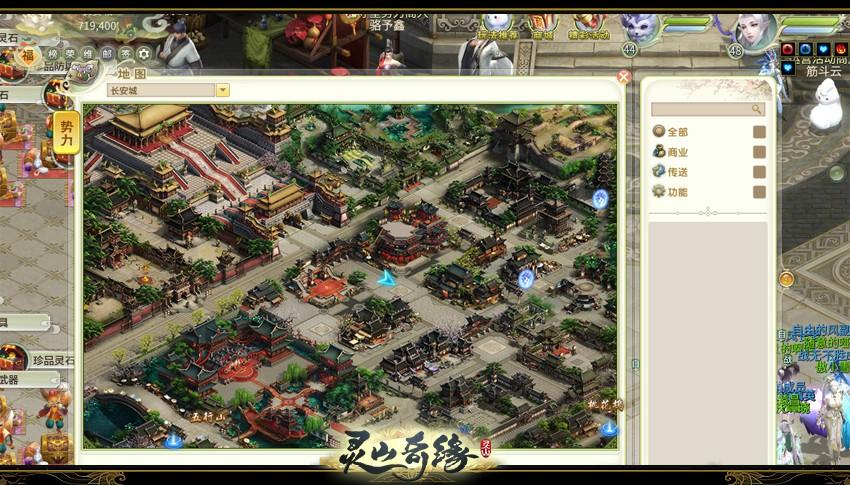 图1:长安城.jpg