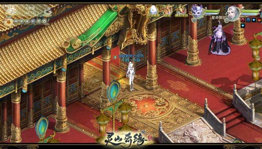图4:雄伟宫殿.jpg