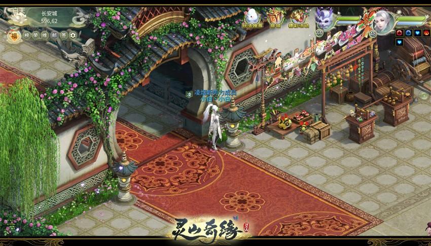图6:满架蔷薇一院.jpg