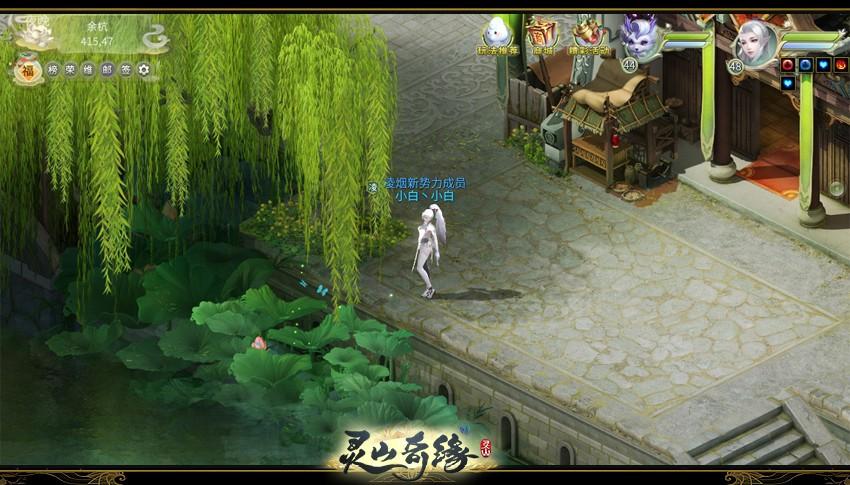 图11:杨柳垂岸.jpg