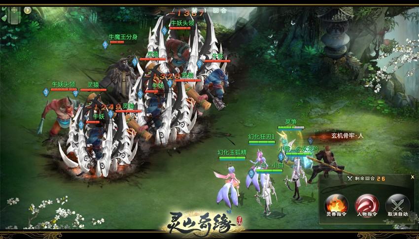 图2:副本战斗.jpg