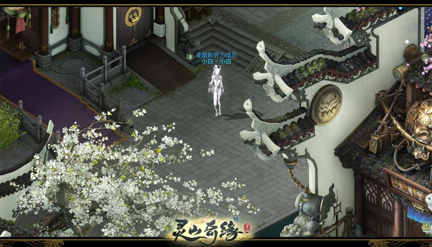 图4:游戏留影纪念.jpg