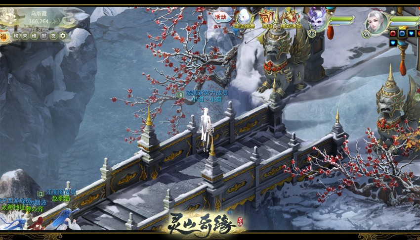 图5:游戏留影纪念.jpg