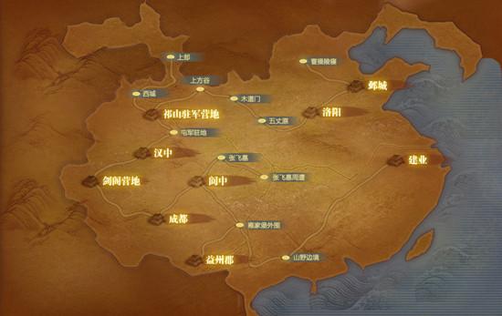 《将魂》世界地图及主要npc分布-将闯千关 魂斗三国