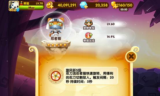说明: MAC:Users:bin:Downloads:S51111-170421.jpg