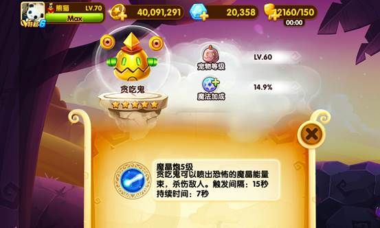说明: MAC:Users:bin:Downloads:S51111-170353.jpg