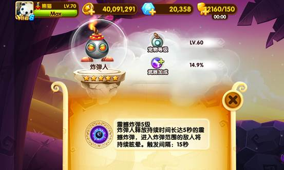 说明: MAC:Users:bin:Downloads:S51111-170359.jpg