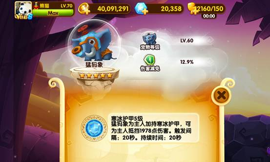 说明: MAC:Users:bin:Downloads:S51111-170409.jpg