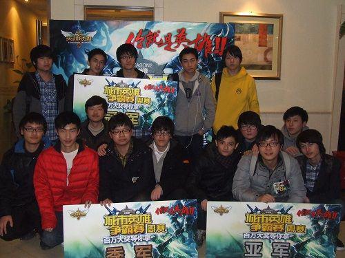 【华东上海】3月17日2012英雄联盟城市英雄争霸赛第三战谁是王者?