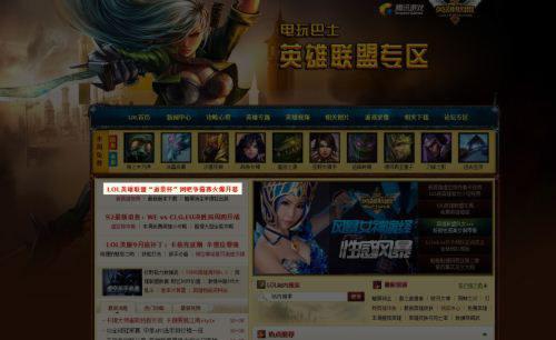 芜湖CATM电子竞技安徽第一届道景杯LOL网场区女子v场区毽球长宽图片