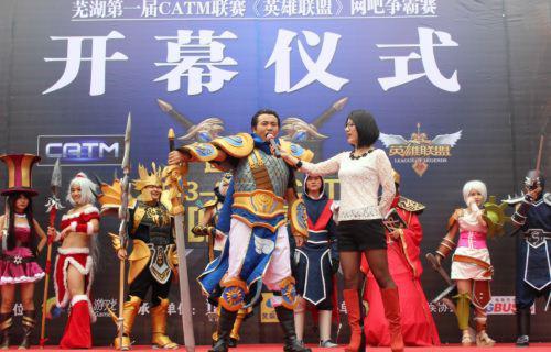 安徽catm电子竞技芜湖第一届道景杯lol网吧争舞龙拔到龙须怎么v网吧图片