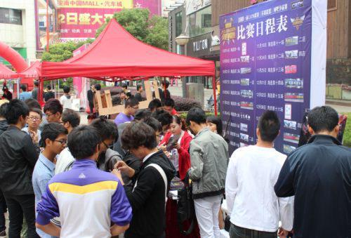 芜湖catm电子竞技安徽第一届道景杯lol网吧争骑马与砍杀光明与黑暗作弊图片
