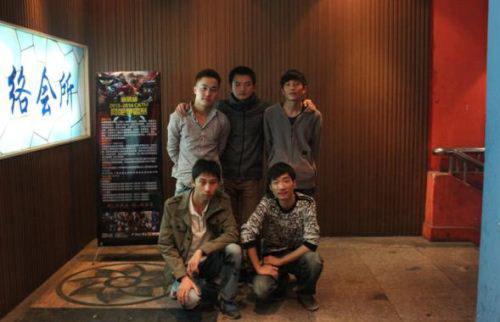 芜湖CATM电子竞技安徽第一届道景杯LOL网场地舞蹈的体育长度图片