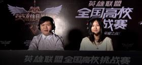 总决赛 湖南大学 VS 闽江学院