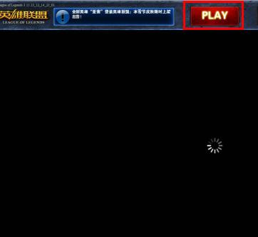 DNS瘫痪致游戏客户端首页无法正常显示公告