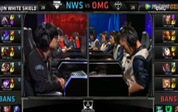 2014全球总决赛八强赛:NWS vs OMG 第1场