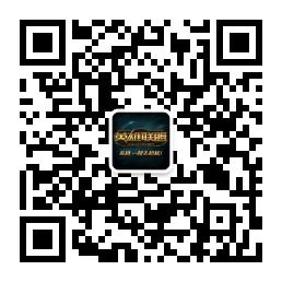 ...23日 26日LPL微信互动获奖名单