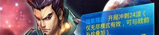 《雷霆战机》7月11日新版本详细介绍
