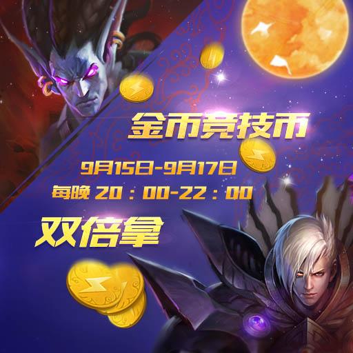 lunbo05_zhongqiufanbei1.jpg