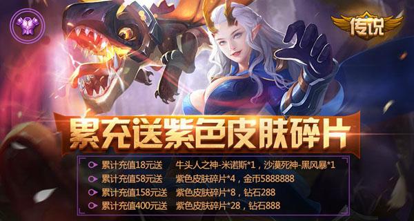 g_zhongqiuleichong.jpg