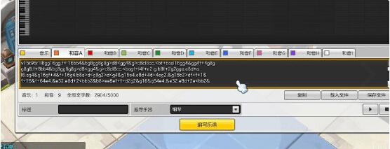 乐谱入门-冒险岛2-腾讯游戏