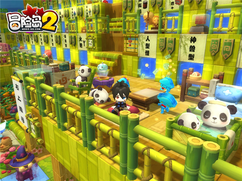 冒险岛2-官方网站-腾讯游戏-冒险这是我们的世界!