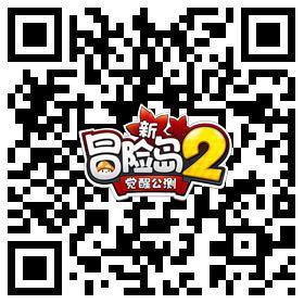 觉醒公测登录福利(1)二维码.jpg