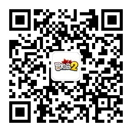 qrcode_for_gh_b85eb72f60fb_258.jpg