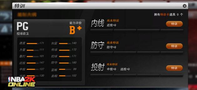 nba2k online-官方网站-腾讯游戏-在这里,你就是
