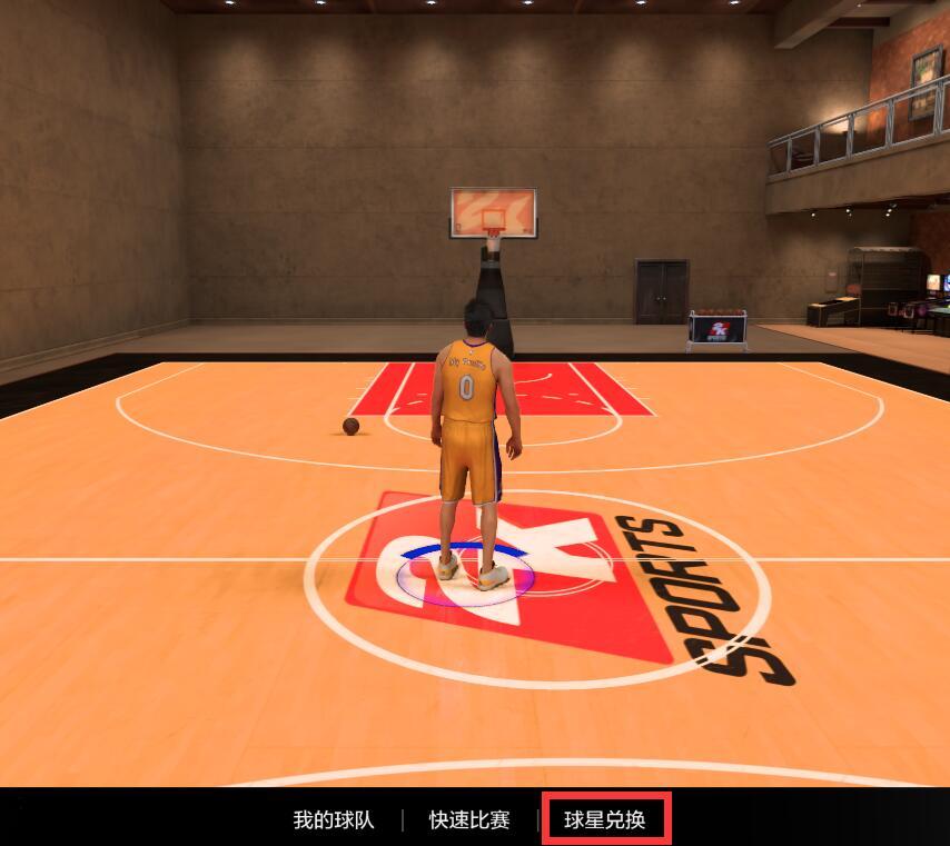 曙光测试-NBA2K Online