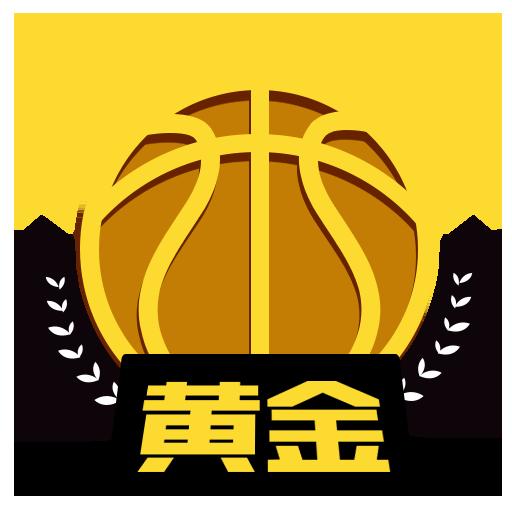 黄金队徽简笔画