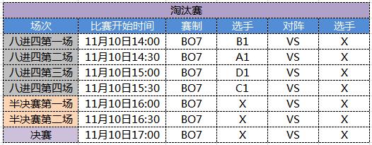 {A867F7ED-F488-4D4C-AADF-1821554A455D}.png