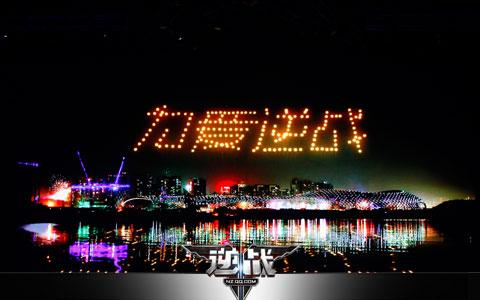 """张杰""""为爱逆战""""巡演本周六晚10点登录湖南卫视"""