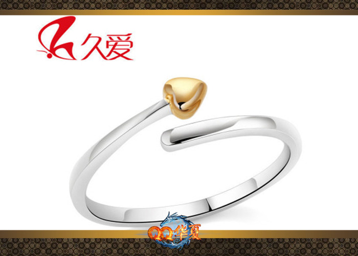 以爱华夏《QQ之名》携手久爱吊兰送爱啦!是放宾馆嘛干里情趣银饰的图片