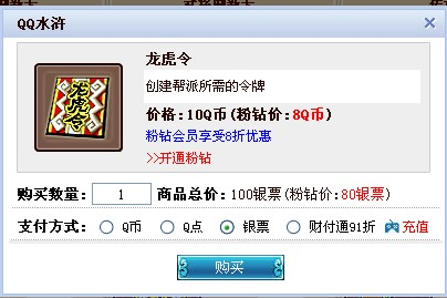 QQ截图20130627123259.jpg