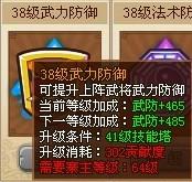 QQ截图20130704110835.jpg