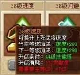 QQ截图20130704111016.jpg